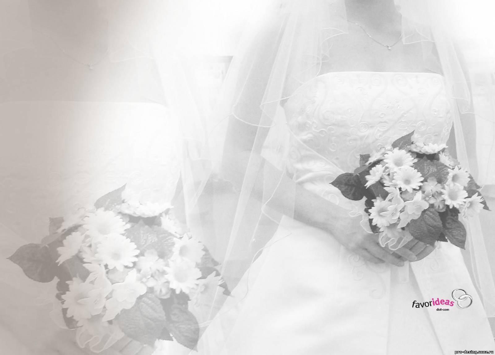 свадебные фоны клипарт: